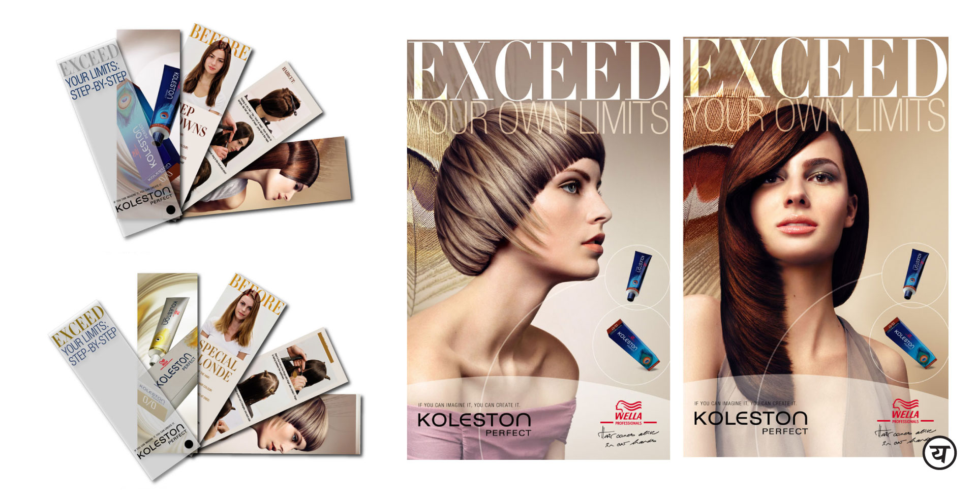 YesYesWhyNot_Communication-Design__Wella-#2